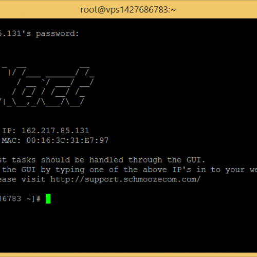PBXact SSH Screenshot